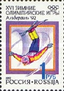 [Winter Olympic  Games - Albertville, France, type CB]