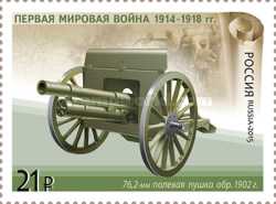[History of the First World War - Military Equipment, Typ CBR]