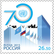 [The 70th Anniversary of the United Nations, Typ CBU]