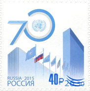 [The 70th Anniversary of UN Activities in Russia - Stamp of 2015 Surcharged, type CBU1]