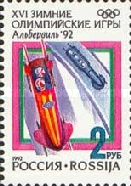 [Winter Olympic  Games - Albertville, France, type CC]