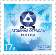 [Russian Nuclear Industry, Typ CCB]