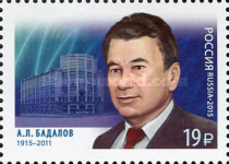 [The 100th Anniversary of the Birth of Ashot L. Badalov, 1915-2011, Typ CCU]