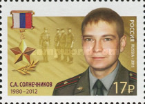 [Heroes of the Russian Federation, Typ CCX]