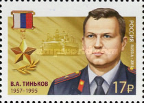 [Heroes of the Russian Federation, Typ CCY]