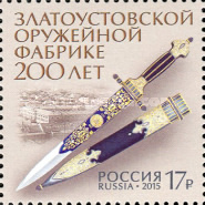 [The 200th Anniversary of Zlatoust Weapons Company, Typ CDF]
