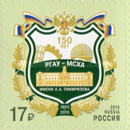 [The 150th Anniversary of the Russian State Agricultural University - Moscow, Russia, type CDH]