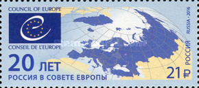 [The 20th Anniversary of Russian Accession to the Council of Europe, Typ CEV]