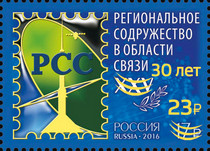 [The 30th Anniversary of the Regional Commonwealth in the Field of Communication - Overprinted, type CEW1]
