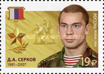 [Heroes of the Russian Federation, Typ CEZ]