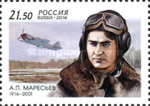[The 100th Anniversary of the Birth of Alexey Petrovich Maresyev, 1916-2001, Typ CFF]