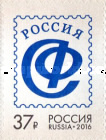 [Union of Philatelists of Russia, Typ CFK]