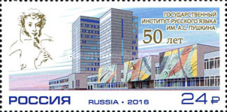 [The 50th Anniversary of The Pushkin State Russian Language Institute - Moscow, Russia, Typ CFM]