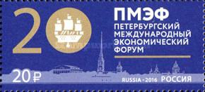 [St. Petersburg International Economic Forum, Typ CFP]
