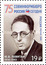 [The 75th Anniversary of the International News Agency Russia Today, Typ CFU]