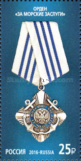[State Awards of the Russian Federation, Typ CGB]