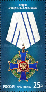 [State Awards of the Russian Federation, Typ CGD]