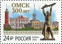 [The 300th Anniversary of the City of Omsk, Typ CGO]