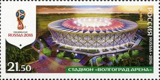 [FIFA Football World Cup 2018, Russia - Stadiums, Typ CGU]