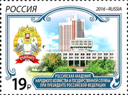 [Russian Presidential Academy of National Economy and Public Administration, Typ CHD]