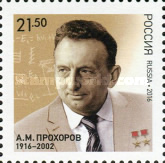 [The 100th Anniversary of the Birth of Alexander Mikhaylovich Prokhorov, 1916-2002, Typ CHE]