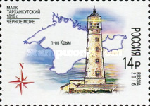 [Russian Lighthouses, Typ CHG]