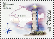 [Russian Lighthouses, Typ CHH]