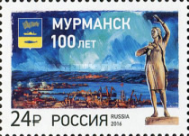 [The 100th Anniversary of the City of Murmansk, Typ CHI]