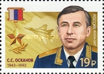 [Heroes of the Russian Federation, Typ CIX]