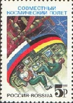 [Russian-German Joint Space Flight, Typ CJ]