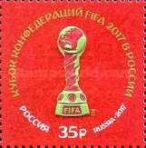 [Football - FIFA Confederations Cup, Russia, Typ CJE]