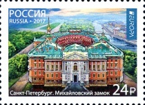 [EUROPA Stamp -  Palaces and Castles, Typ CJF]