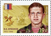 [Heroes of the Russian Federation, Typ CJJ]