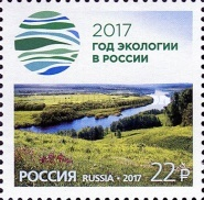 [Year of Ecology in Russia, Typ CKG]