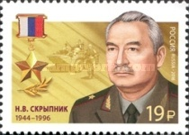[Heroes of the Russian Federation, Typ CKK]