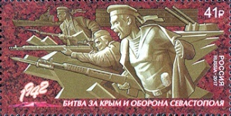 [World War II - The Battle for Crimea and the Defense of Sevastopol, Typ CLF]