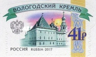 [Russian City Fortresses, Typ CLO]