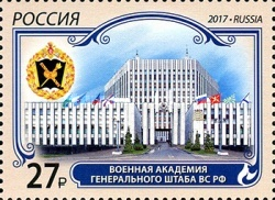 [Military Academy of the General Staff of the Armed Forces, Typ CLV]
