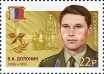 [Heroes of the Russian Federation, Typ CLW]