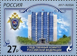 [Investigative Committee of the Russian Federation, Typ CLZ]