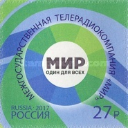 [The 25th Anniversary of Mir Television and Radio Company - Joint Issue with Belarus and Kazakhstan, Typ CMM]