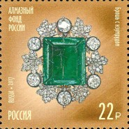 [Treassures of Russia - The Diamond Fund, Typ CMS]