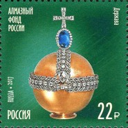 [Treassures of Russia - The Diamond Fund, Typ CMT]
