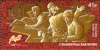 [The 75th Anniversary of World War II - The Battle of Stalingrad, Typ CNT]
