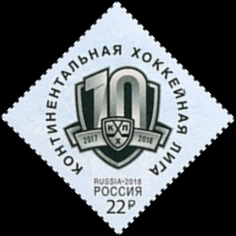 [The 10th Anniversary of the Continental Hockey League, Typ CNU]