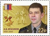 [Heroes of the Russian Federation, Typ CNV]