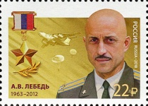 [Heroes of the Russian Federation, Typ CNW]