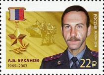 [Heroes of the Russian Federation, Typ COL]
