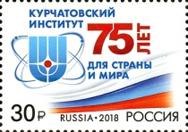 [The 75th Anniversary of the Kurchatov Institute - National Nuclear Energy Research Center, Typ COP]