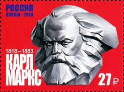 [The 200th Anniversary of the Birth of Karl Marx, 1818-1883, Typ COR]